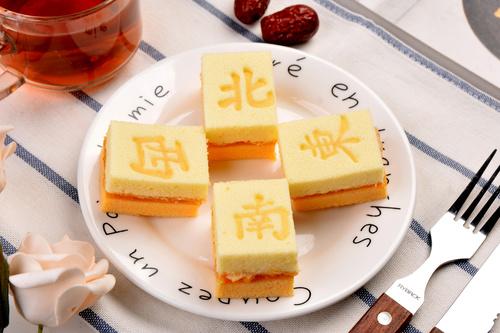 Chinese breakfast Stock Photo 06
