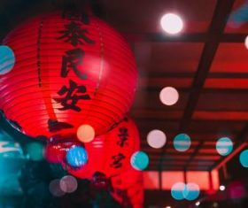 New Year beautiful blessings of red lanterns Stock Photo