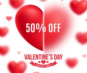 Valentines day special offer background design vector