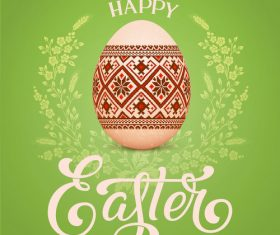 Easter egg with green background vector design