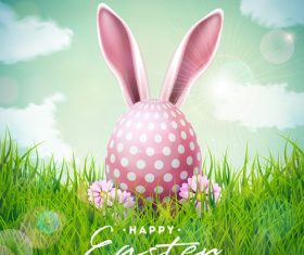 Easter egg with natural background vector