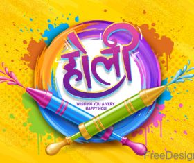 Festival holi with yellow background vectors
