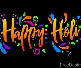 Happy holi festival text design vector