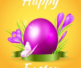 Purple easter egg with flower vector