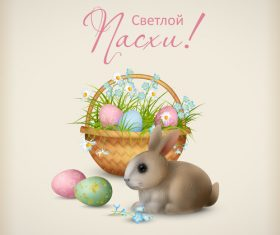Rabbit and easter egg design vectors
