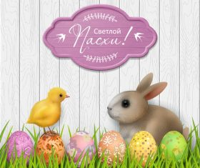 Rabbit and easter egg with chick design vectors 03