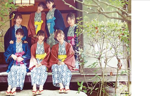 Womens idol group Stock Photo
