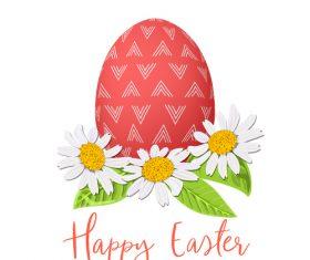 Easter egg with sunflower vector