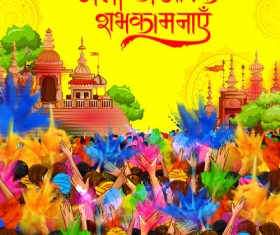 Happy holi celebration flyer template vector 03