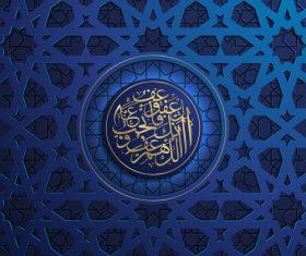 Ramadan kareem decor blue backgrounds vectors 04
