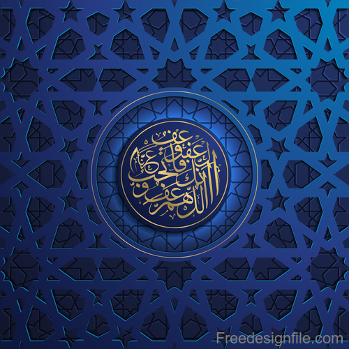 Ramadan kareem decor blue backgrounds vectors 04