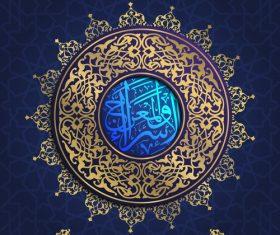 Ramadan kareem decor blue backgrounds vectors 09