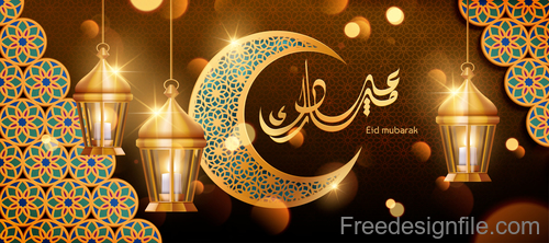 Ramadan kareem golden decor backgrounds vector 03