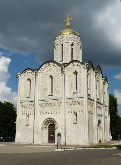 Russian Orthodox Church Stock Photo 06