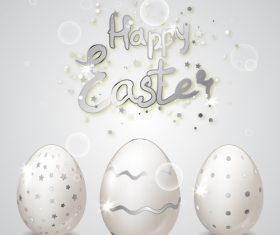 White easter egg and easter card vector