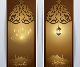 Eid Mubarak greeting template roll up banner background vector