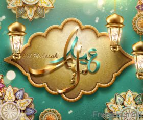 Eid malarak festival golden ornate design vector 01