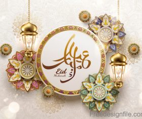 Eid malarak festival golden ornate design vector 02