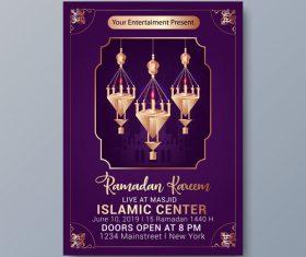 Eid mubarak festival poster template vector 04
