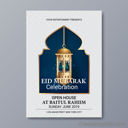 BMHC Eid Festival 2015 – BMHC |Eid Festival Poster