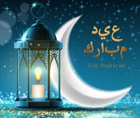Eid mubarak festival with moon background vector