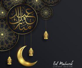 Blue background Eid mubarak luxury design vector
