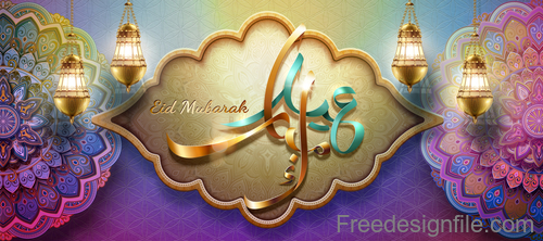Eid mubarak purple luxury background vector 03