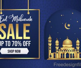 Eid mubarak sale background vector design 03