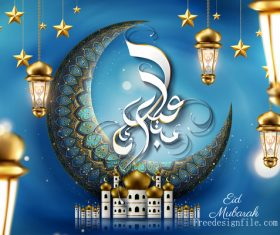 Gold lamp with eid mubarak festival background vector