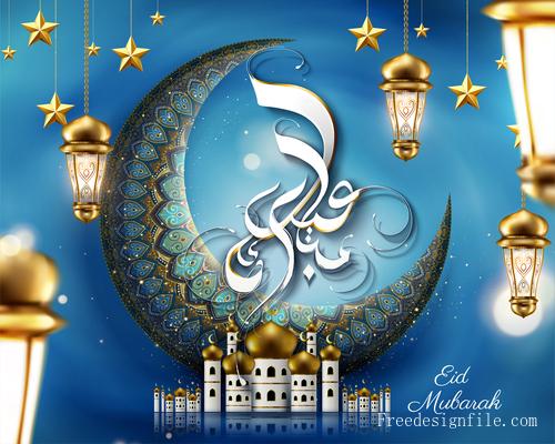 Gold lamp with eid mubarak festival background vector