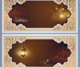 Islamic greeting banner background design for Eid Mubarak vector