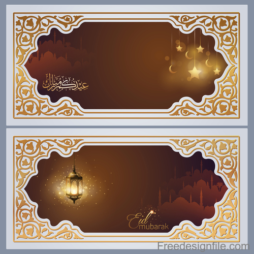 islamic greeting banner background design for eid mubarak vector free download islamic greeting banner background