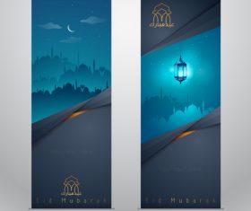 Islamic greeting on roll up banner Eid Mubarak vertical template vector