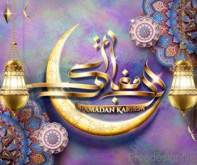 Luxury ornate ramadan kareem festival design vector 01