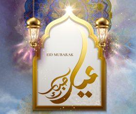 Luxury ornate ramadan kareem festival design vector 03