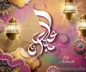 Luxury ornate ramadan kareem festival design vector 04