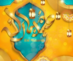 Ornate eid mubarak festival design vector 01