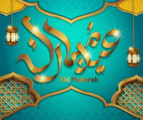 Ornate eid mubarak festival design vector 02