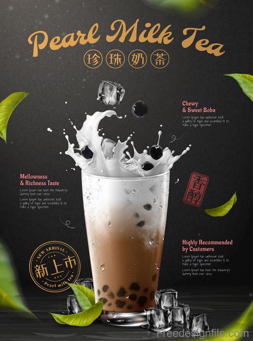 Pearl milk tea advertisement poster template vector 03