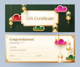 Ramadan gift voucher template vector 06