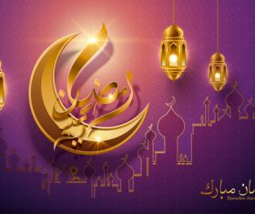 Ramadan kareem Arabic Calligraphy Decor Background Vector 02