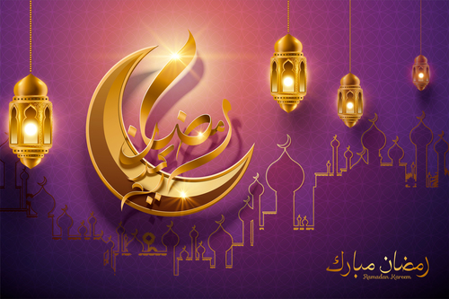 Ramadan kareem Arabic Calligraphy Decor Background Vector 02