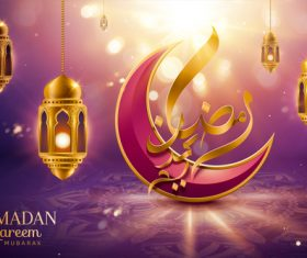 Ramadan kareem Arabic Calligraphy Decor Background Vector 03