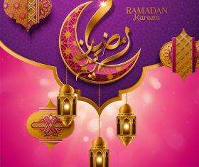 Ramadan kareem Arabic Calligraphy Decor Background Vector 04