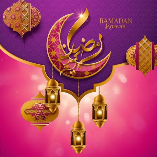 Ramadan kareem Arabic Calligraphy Decor Background Vector 04