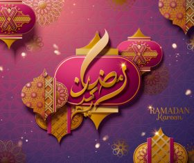 Ramadan kareem Arabic Calligraphy Decor Background Vector 05