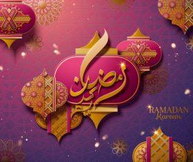 Ramadan kareem Arabic Calligraphy Decor Background Vector 05