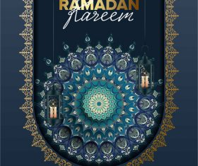 Ramadan kareem background with decor pattern vector 04