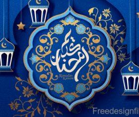 Ramadan kareem blue ornate background vector 01