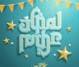 Ramadan kareem creative design vector 01